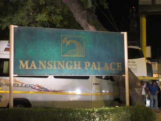Mansingh Palace, Agra: signboard