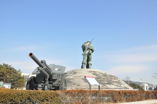 The War Memorial of Korea : Taegukgi