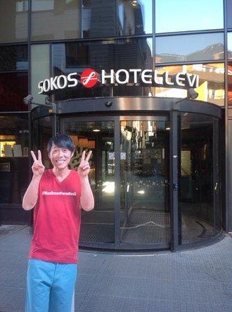 Break Sokos Hotel Levi: #maailmanparaskesä summer in Levi