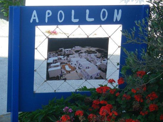 Apollon studios-rooms: Panneau publicitaire