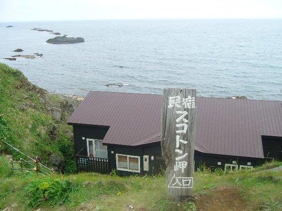 Rebun Island Sukoton Cape : 断崖の道の入り口から見た宿です。