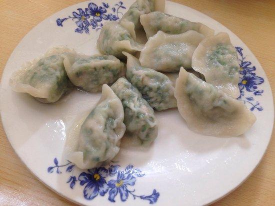 Dong Bei Dumpling : Pork + Kuchay