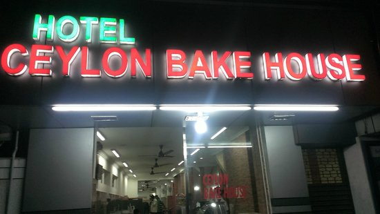 Ceylon Bake House