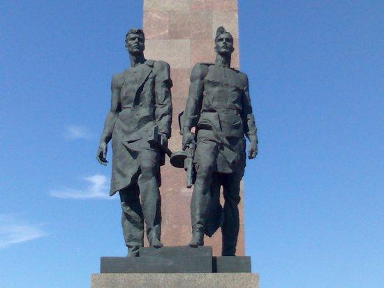 Monument To Heroic Defenders of Leningrad