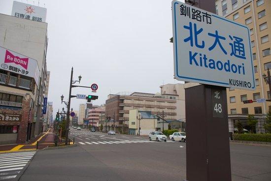 La Vista Kushirogawa: Kushiro Rush Hour - hotel on right
