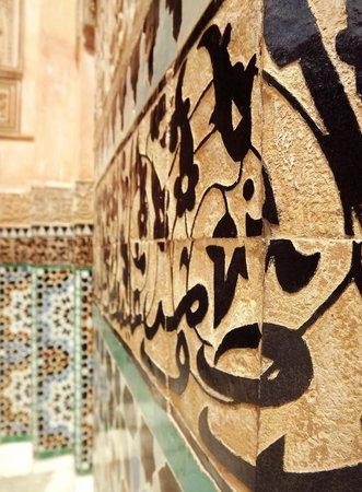 Ben Youssef Madrasa: wall tiles