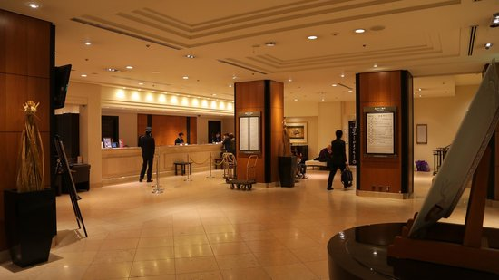 Kyoto Royal Hotel & Spa : Recepción
