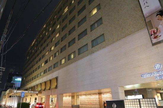Kyoto Royal Hotel & Spa : Exterior del Hotel