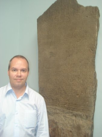 British Museum : The first 'bank slip'