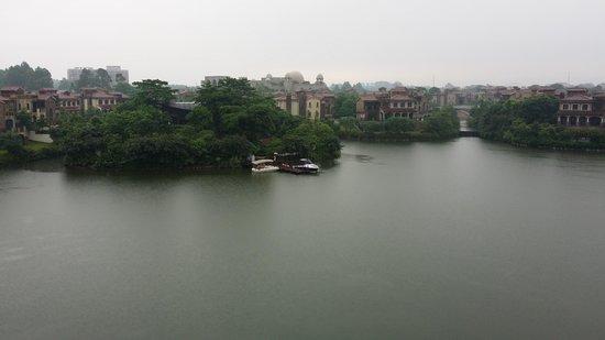 Sheraton Qingyuan Lion Lake Resort : Outside the window