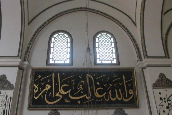 Ulu Camii - Picture of The Great Mosque (Ulu Camii), Bursa ...