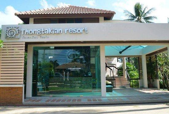 Thongtakian Resort : Entrance