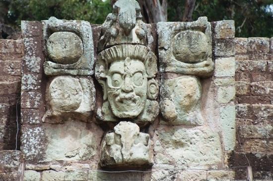 Copán Ruinas: ruinen Copan