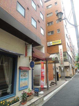 Akasaka Yoko Hotel: 飯店外觀