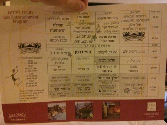 Leonardo Plaza Hotel Eilat: Children entertainment program
