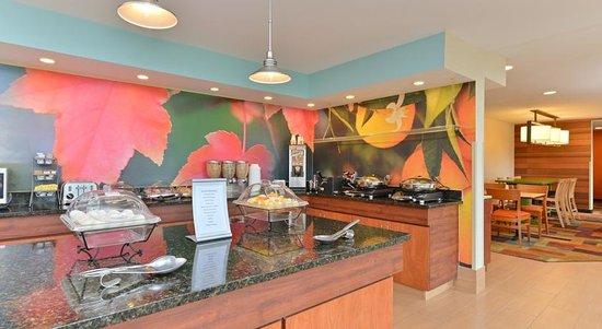 Baymont Inn & Suites Savannah Midtown: Breakfast Area