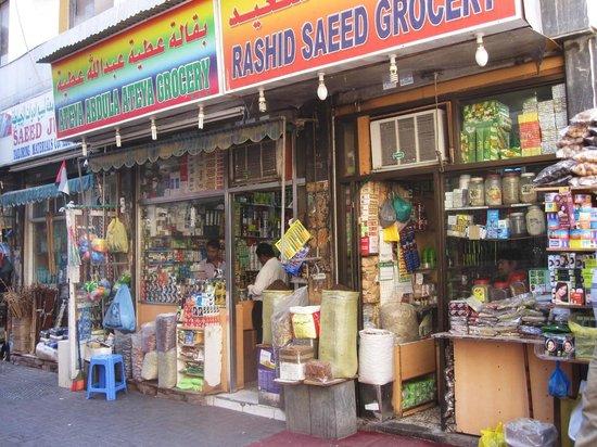 Dubai Spice Souk: Dans le souk des épices