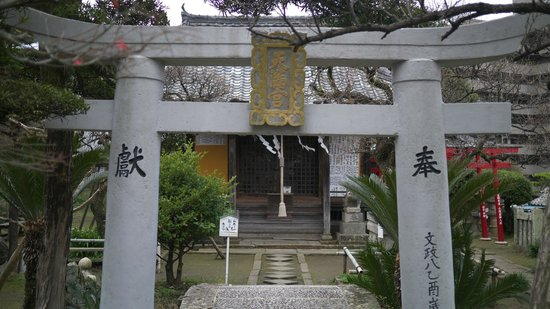 Umezono Migawari Temmangu Shrine