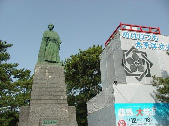 Ryoma Sakamoto Bronze Statue: この時は龍馬像の隣に、有料展望台がありました。