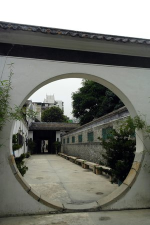 Mandarin's House: 만다린하우스