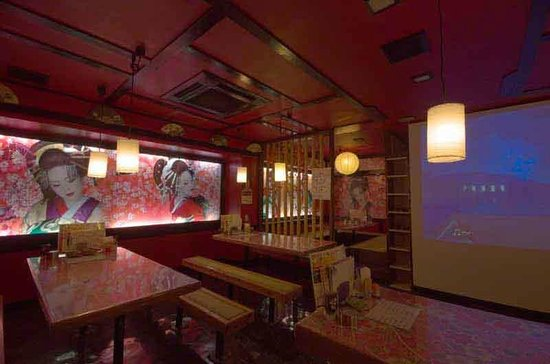 Dining Ohana : Peaceful Atsmophere
