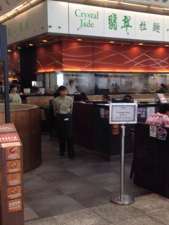 Crystal Jade: In Terminal 1.