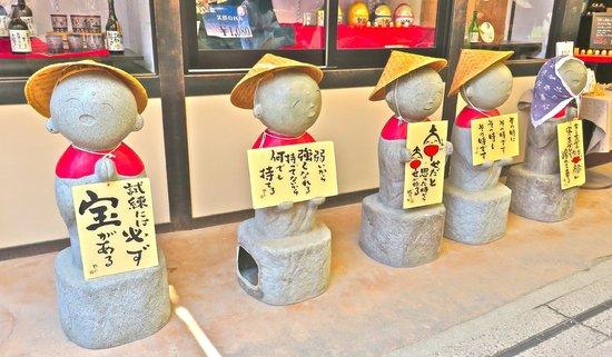 Miyajima: In the town area