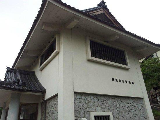 Maruoka Castle : 資料館