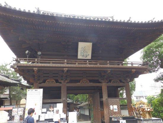 Ishiteji: 国宝 二王門の本堂側より撮影