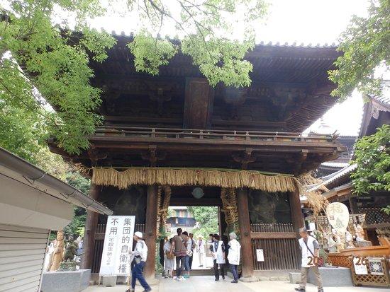 Ishiteji: 国宝 二王門(山門)正面入口側