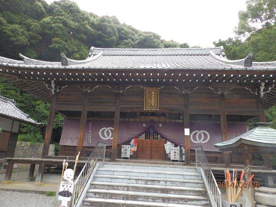 Ishiteji: 重文 本堂