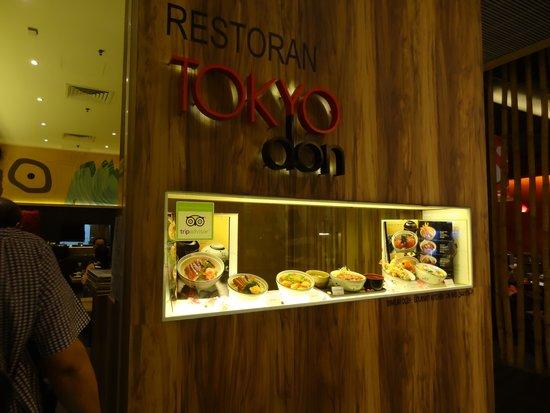 Tokyo Teppan: Tokyo Don
