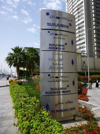 BurJuman Arjaan by Rotana - Dubai: Entrance to hotel