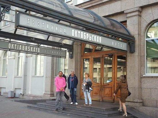 Oktyabrskaya Inn: juin 2014