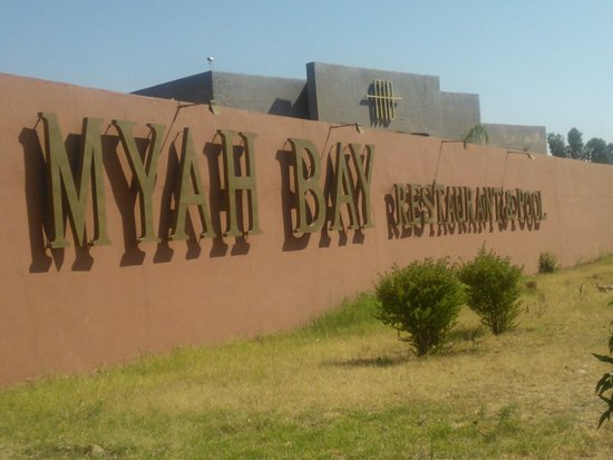 Assez miah bay - Picture of Myah Bay, Marrakech - TripAdvisor AR28