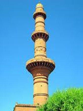 Daulatabad Fort : Statuesque Chand Minar
