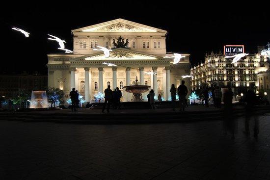 Bolschoi-Theater: Большой театр ночью