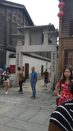 ZongTaoZhai: Entrance