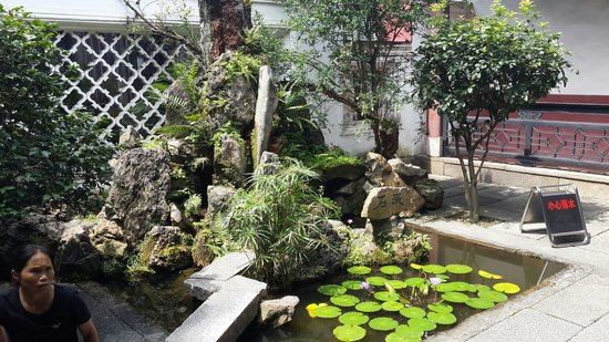 ZongTaoZhai: Pool of tranquility