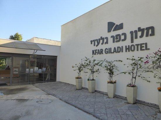 Kfar Giladi Hotel: Entrada