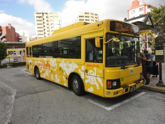Musée Ghibli : Pick up Bus