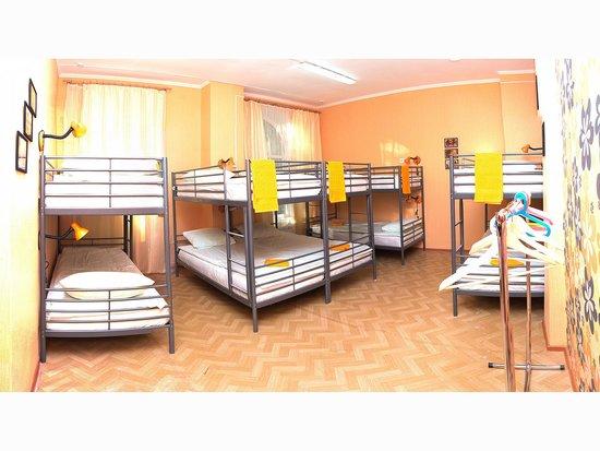 Yoshkin Kot Hostel