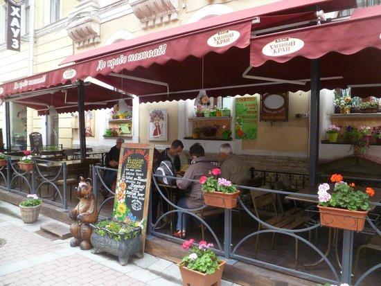 Masha I Medved: Restaurant exterior