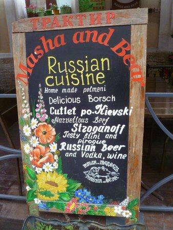 Masha I Medved: Menu Signboard outside--in English!