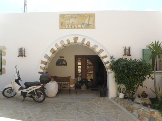 Tholaria Boutique Hotel Astypalaia: front entrance