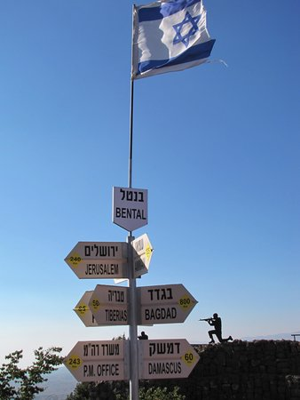 Mount Bental : Which way do you want to go?