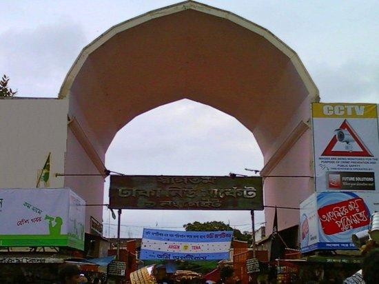 New Market gate 1