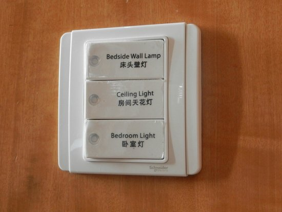Marco Polo Shenzhen: Many Switches and Recessed Lights