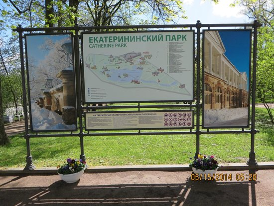 Tsarskoye Selo State Museum Preserve: Catherine Palace and Park