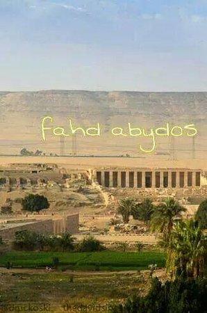Kharga, Egipt: abydos